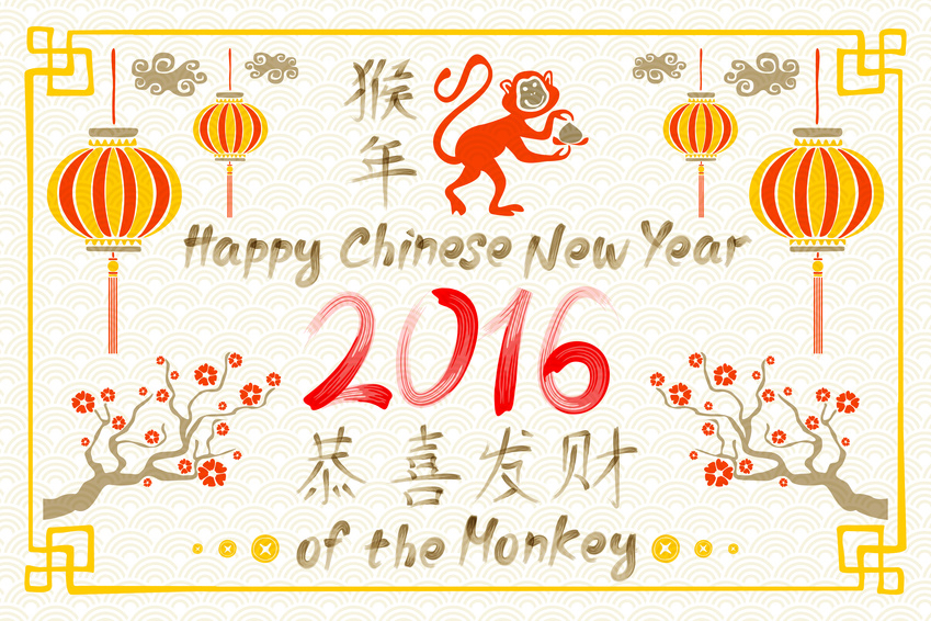 Horizontal Banners Set with Hand Drawn Chinese New Year Monkeys. Vector Illustration. Hieroglyph stamp translation: monkey. Red watercolor stain and black ink drawing, sketch. Symbol of 2016 New Year. art